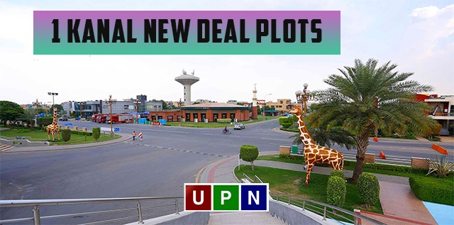 1 Kanal New Deal Plots in Bahria Town Lahore