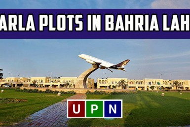 5 Marla Plots in Bahria Town Lahore or in Bahria Orchard Lahore