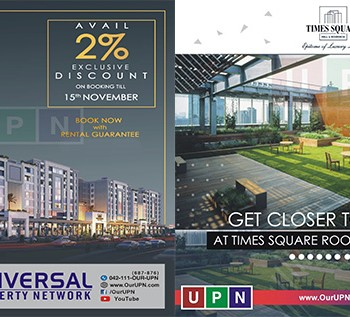 Times Square Mall and Residencia