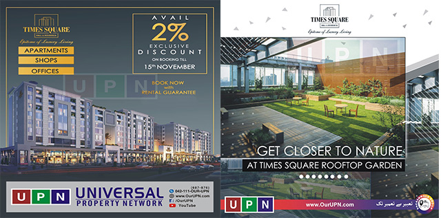 Times Square Mall and Residencia – Latest Development