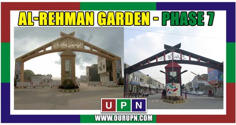 Al-Rehman Garden Lahore Phase 7 – New Deal