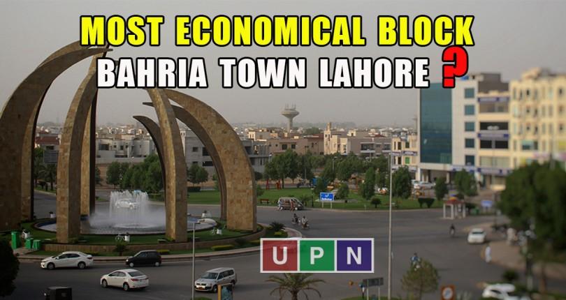 Economical Blocks in Bahria Town Lahore