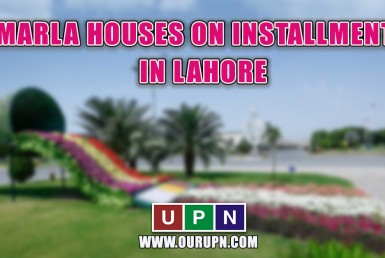 5 Marla Houses on Installments in Lahore - Latest 2021