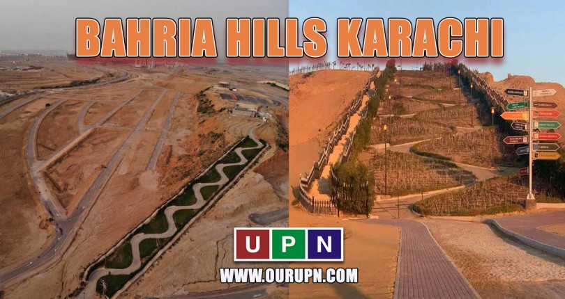 Bahria Hills Karachi- All You Need