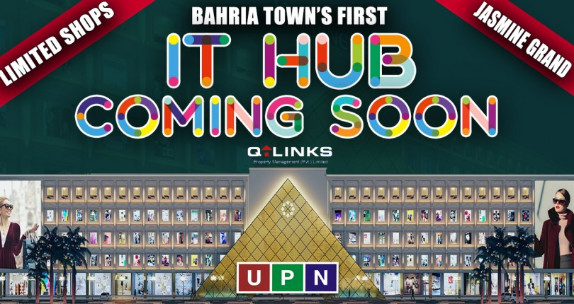 IT Hub Launching in Bahria Town Lahore – Good News