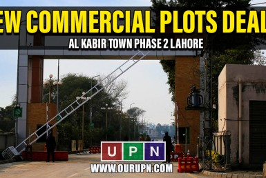 New Commercial Plots Deal in Al-Kabir Town Phase 2