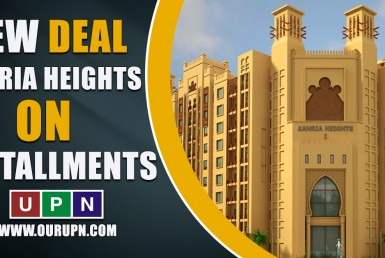 Bahria Heights - New Deal on Installments - Latest 2021