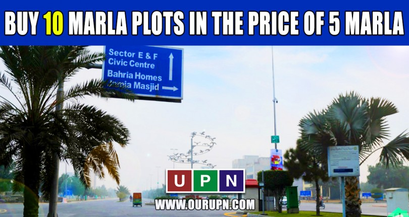 Buy 10 Marla Plots in the Price of 5 Marla in Bahria Town Lahore