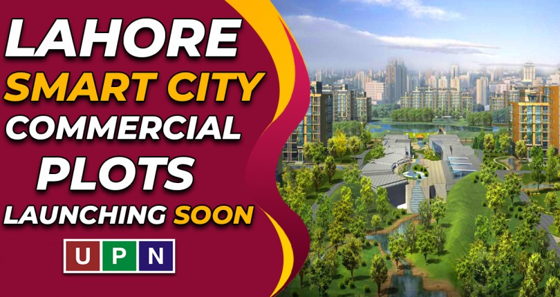 Lahore Smart City – Commercial Plots Launching Soon