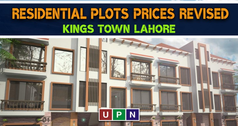 Residential Plots Prices Revised in Kings Town Lahore