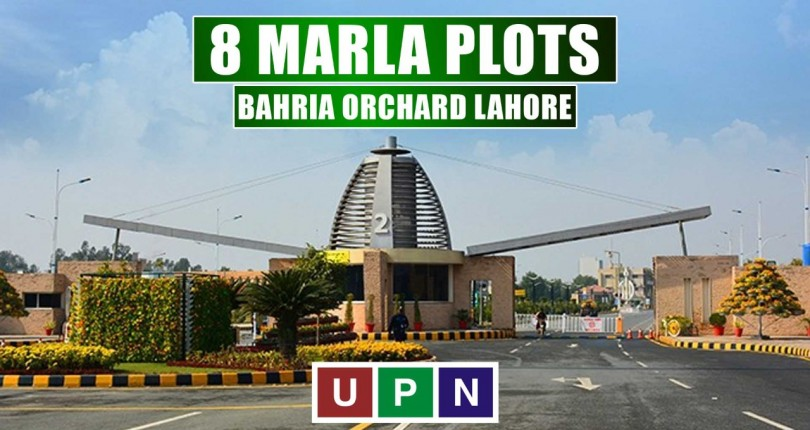 8 Marla Plots in the Price of 5 Marla in Bahria Orchard Lahore