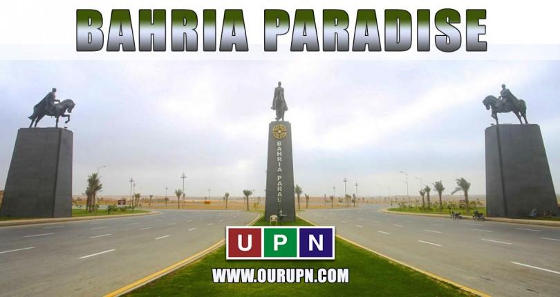 Bahria Paradise – Latest Updates 2021