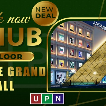 IT Hub Bahria Town Lahore is Extended to 5th Floor of Jasmine Grand Mall