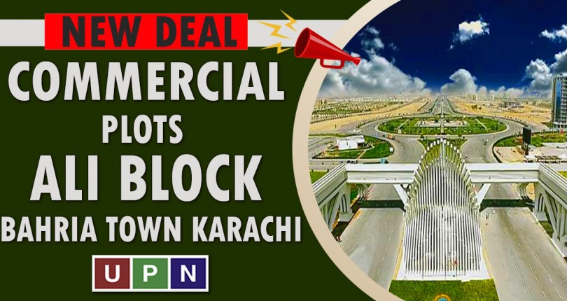 New Deal Commercial Plots on Installments in Ali Block Bahria Town Karachi