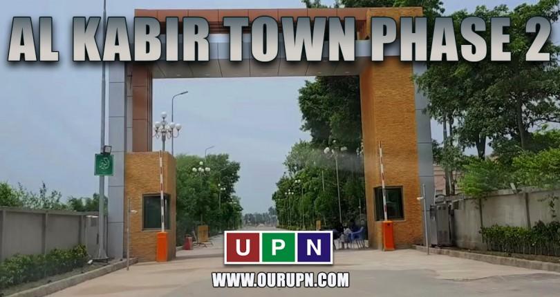 New Deal in Abu Bakar Block Al-Kabir Town Phase 2