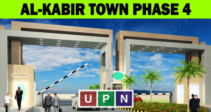 Al-Kabir Town Phase 4 – Location, Plots, Prices and Payment Plan