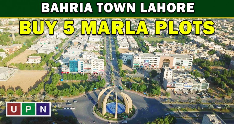 Recommended Blocks of Bahria Town Lahore to Buy 5 Marla Plots