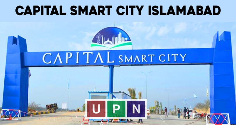 Why the Property Prices are High in Capital Smart City Islamabad?