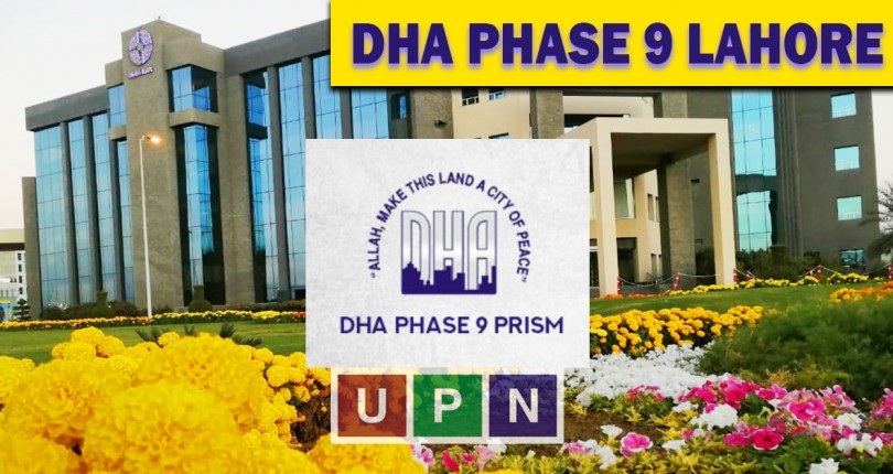 All About DHA Phase 9 Lahore and It Importance