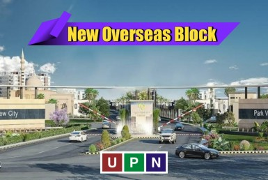 New Overseas Block in Park View City Lahore