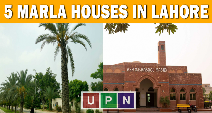 5 Marla Houses for Sale in Lahore