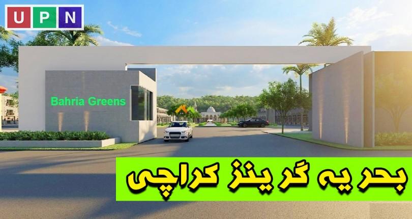 Bahria Greens Karachi – Latest Details