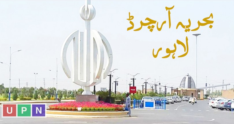 Budget-Friendly 5 Marla Plots in Bahria Orchard Lahore