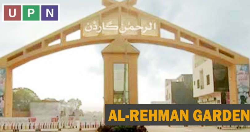 Upcoming Plots Deal in Al-Rehman Garden Phase 7 Lahore