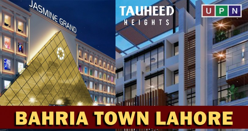Earn Money by Investing in Property in Lahore