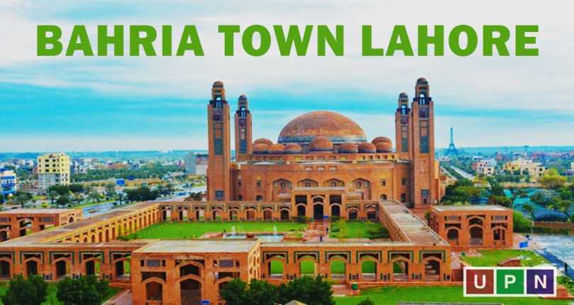 Why Prices of Property in Bahria Town Lahore are Increasing?