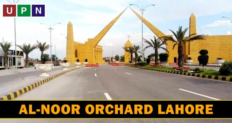 West Marina Commercial Plots New Deal – Al-Noor Orchard Lahore