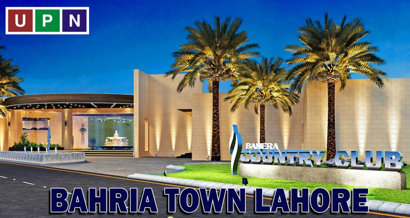 Invest in Tauheed Heights and Get Free Membership of Banera Country Club