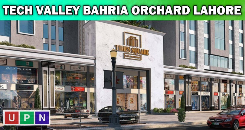 Tech Valley Lahore – All You Need to Know